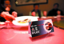 """定制旅游团餐、线上美食节……国庆假期向浪费说""""不"""""""