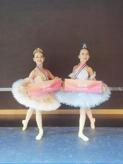 """新文达艺术中心""""芭礼芭蕾""""学员摘AEDC亚洲精英赛大奖"""