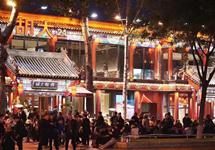 北京老字号、网红餐馆假期客流火爆,烤鸭、小龙虾热卖