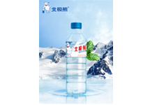 贵州北极熊实业薄荷水、江西樟邦药业钙锌咀嚼片、贵•天眼水、贵香源花生油被官方通报不合格