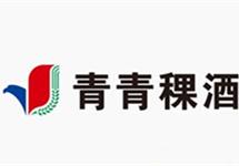 青青稞酒:非公开发行股票申请获证监会受理