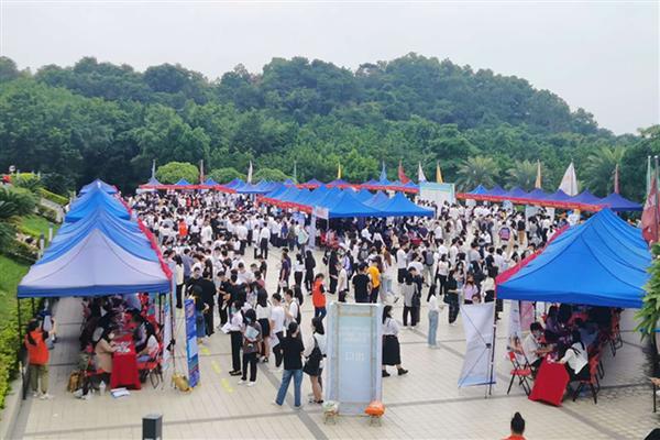 华南理工大学广州学院举办2020年首场线下