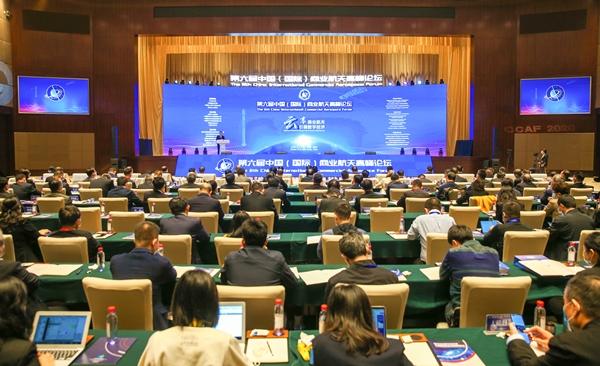 第六届中国(国际)商业航天高峰论坛在武汉开幕