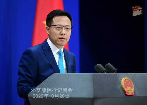 赵立坚:美国有些人对中国纯粹是酸葡萄心理
