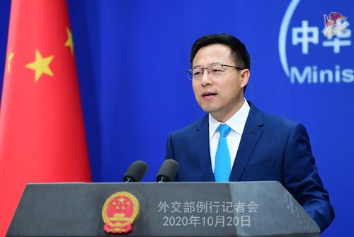 外交部就中国经济逆势上扬、涉疆问题等答问