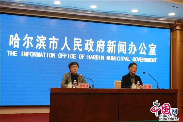 哈尔滨:推出超长冰雪季 共设立400余项活动 哈尔滨冰雪大世界附近的酒店