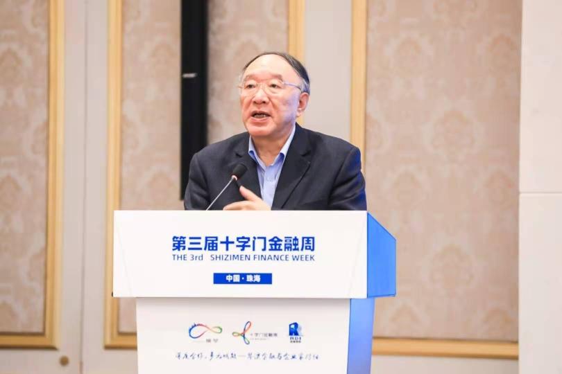 黄奇帆:横琴发展数字经济需从六方面发力