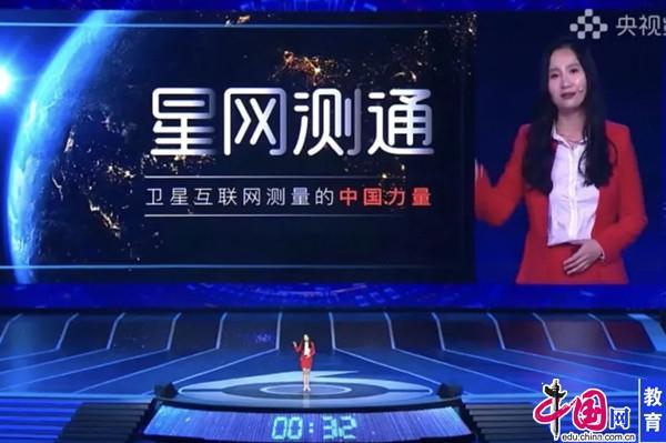 """北理工学子在第六届中国国际""""互联网"""