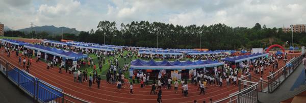 广东2021届高校毕业生供需见面活动在华工广州学院举行