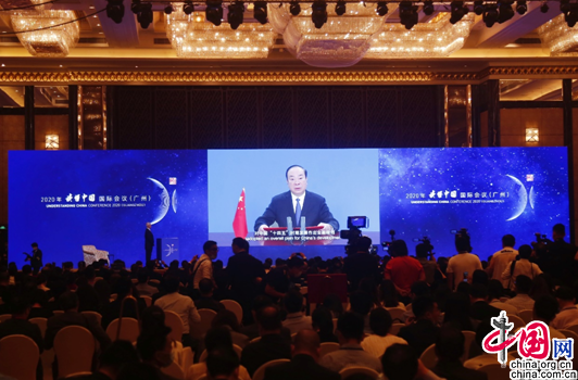 """2020年""""读懂中国""""国际会议(广州)隆重开幕"""