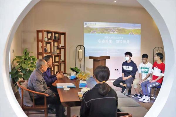茶话健康 三亚学院师生与国医大师王世民