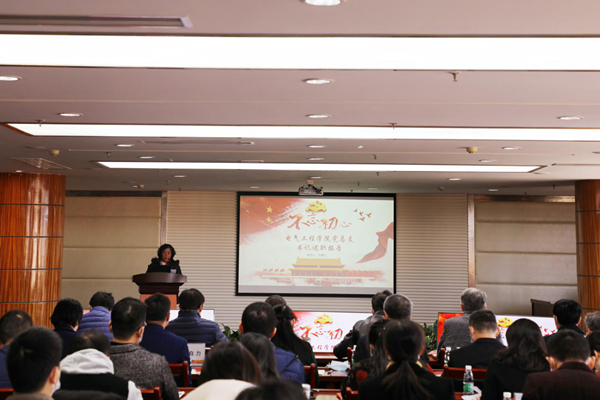 华广州学院召开2020年二级党组织书记抓党