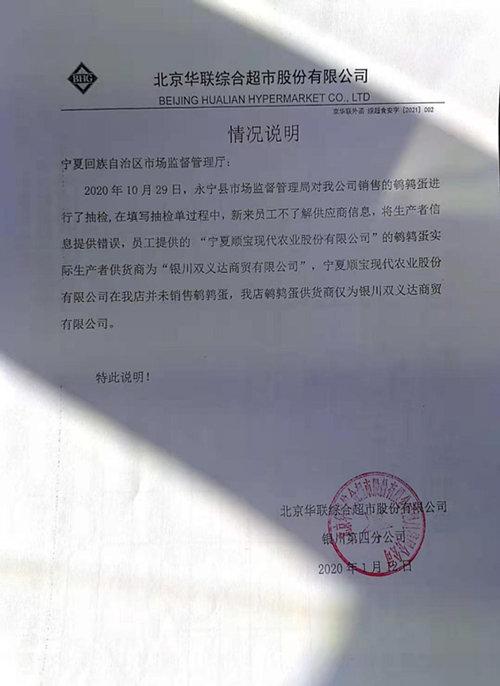 http://www.edaojz.cn/xiuxianlvyou/850846.html