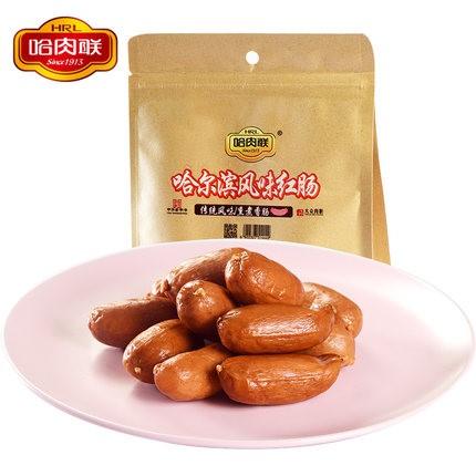 """中华老字号""""哈肉联""""哈尔滨风味红肠菌落总数超标"""