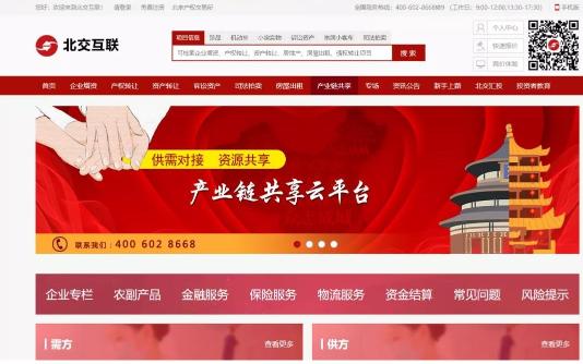 http://images.china.cn/site1000/2021-02/20/7dd8da8a-ef2a-4f60-8017-4f6bbcb12265_zsize.png