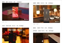 天价岩茶每斤数十万元,谁是幕后推手?