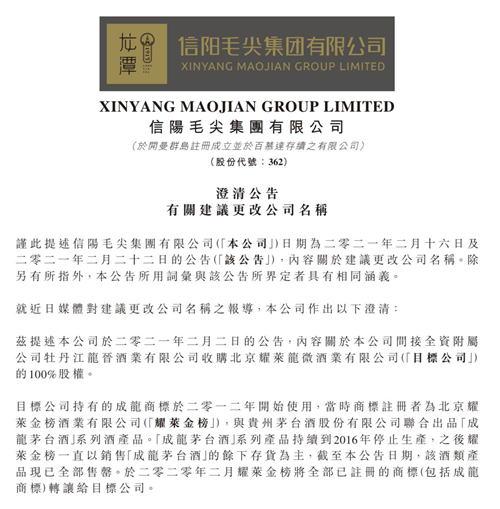 http://www.weixinrensheng.com/baguajing/2586284.html