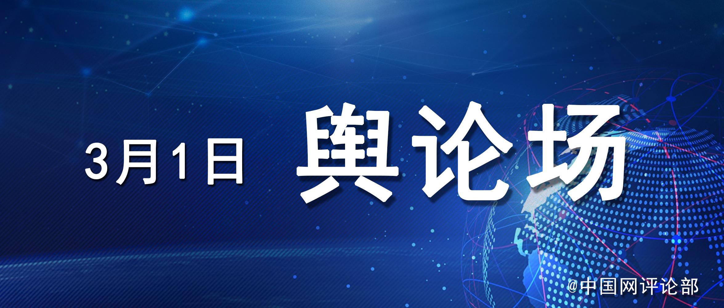 中国防御性国防政策正在发生改变?国防部回应