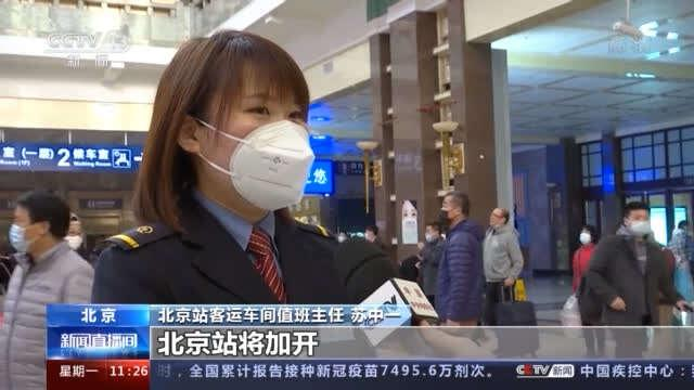清明假期旅游市场升温 热门线路火车票瞬间抢空