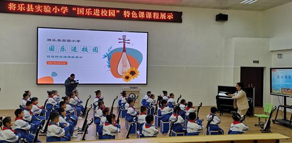 """美育教育""""上新""""——""""国乐进校园""""落地福建"""