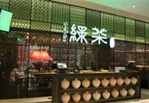 绿茶餐厅拟赴港上市,门店加速扩张被疑走一招险棋