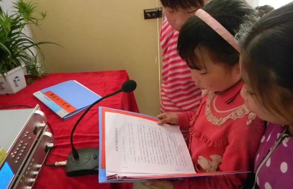 2021年桂馨·中国网小记者项目学校招募公告(图2)