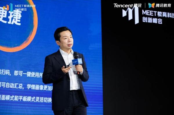 """腾讯教育联合惠普、英特尔、麒麟推出首款""""智能本"""""""