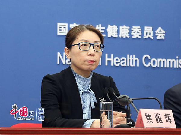国家卫健委:已审批互联网医院1100余家 将出台统一规范