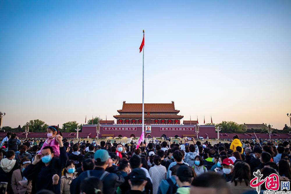 五一劳动节 去天安门广场看升旗