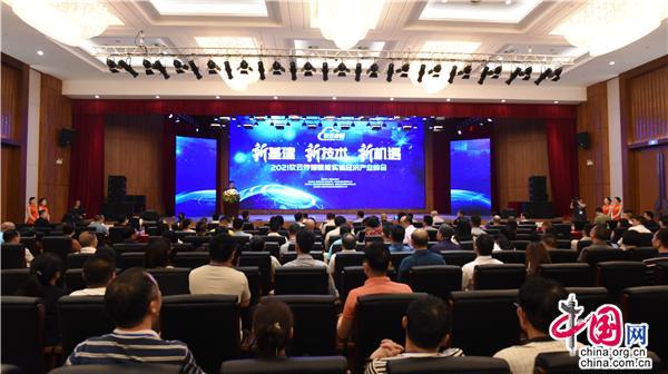 湖南长沙召开软云存储赋能实体经济产业峰会免费领取皇冠qq号,-奇享网