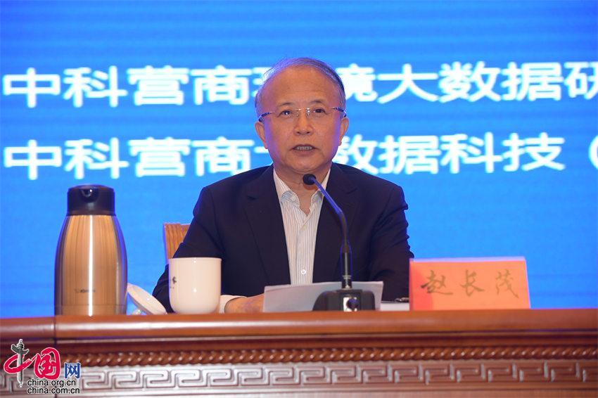 《中国营商环境指数蓝皮书》发布 上海北京杭州广州深圳居前五
