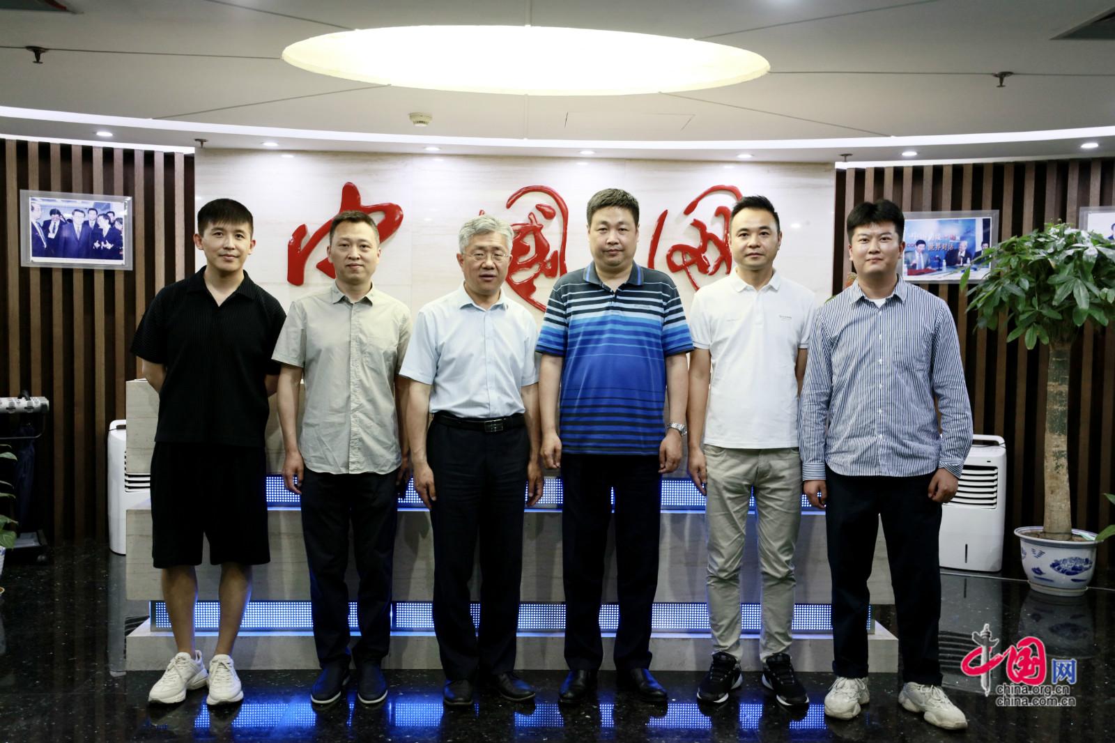 中国互联网新闻中心(中国网)启明公益基金会举行交流座谈会