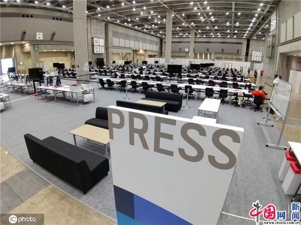 日本东京奥运会主新闻中心开始试运营