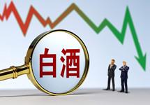 茅台股价、业绩增速双双走低 白酒板块持续回调
