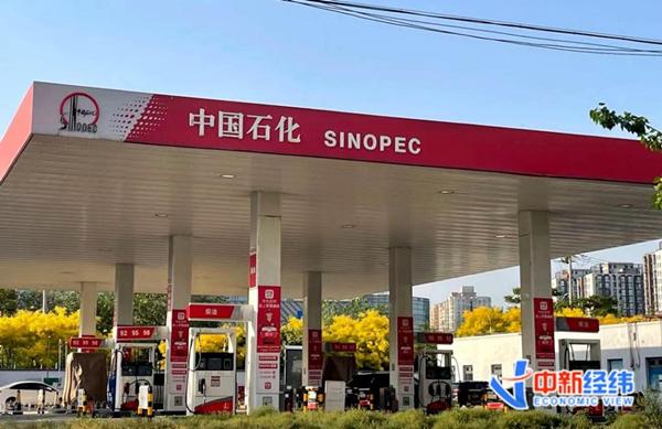 国内油价调整大概率搁浅,为年内第三次