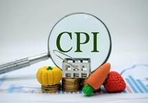 七月CPI同比上涨百分之一 我国市场供需总体平稳