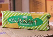 青岛食品8月20日终止挂牌新三板,将在深交所上市