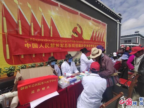 """解放军总医院第八医学中心""""解难题、办实事"""""""
