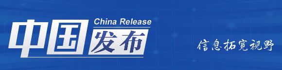 中国发布|永定河秋季生态补水启动 约1亿立方米生态水将汇入官厅水库-中国网
