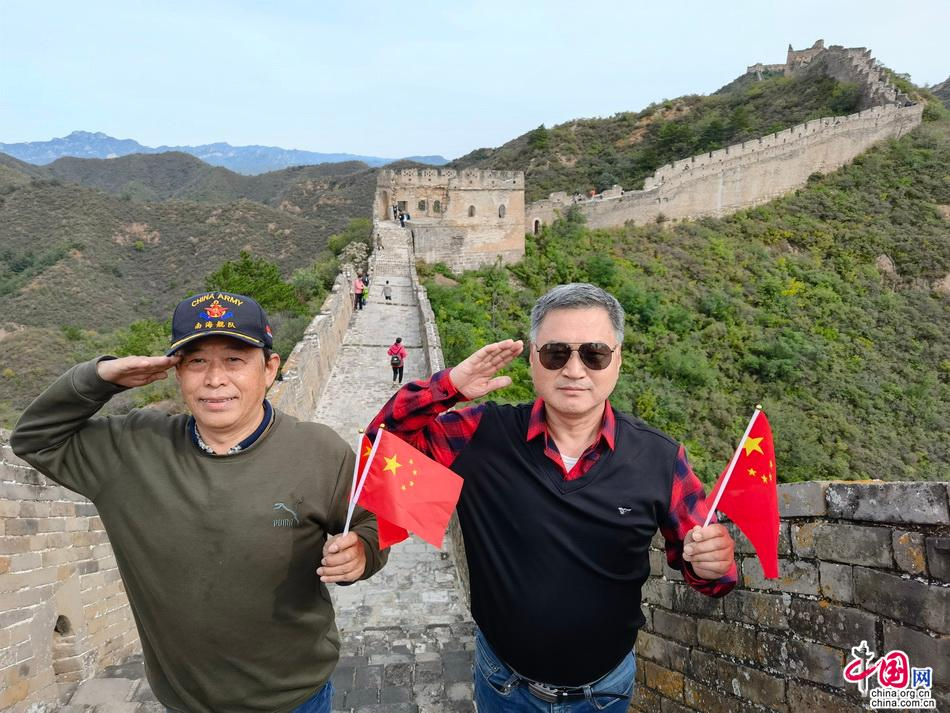 西安老兵首登金山岭长城 与北京战友喜相