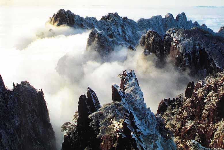 ][جبل هونغشــــان][
