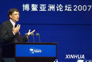اعلن رئيس شركة ميكروسوفت بيل جيتس هنا اليوم /السبت/ ان شركته ستقوم ببناء مناطق بحث وتطوير في بكين وشانغهاي في محاولة لتوسيع نطاق اعمالها في الصين.