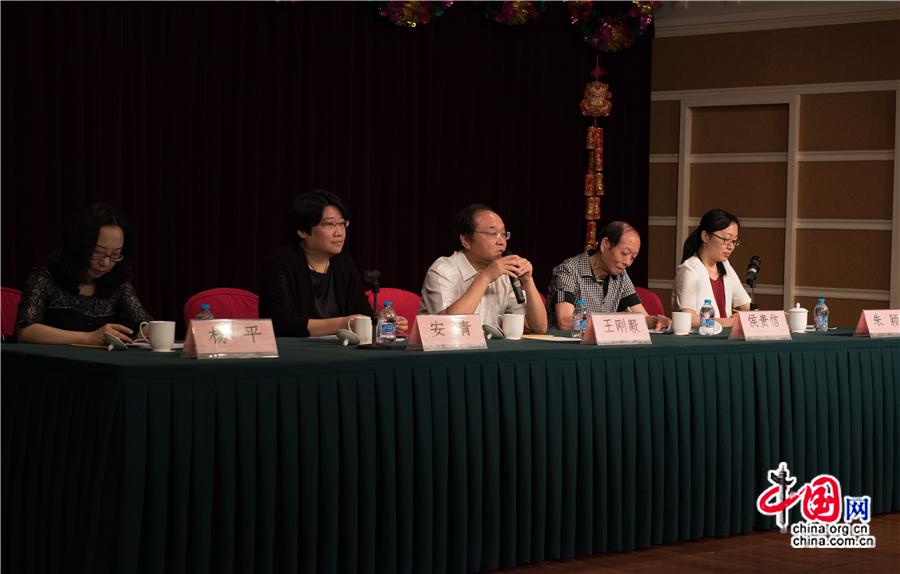 Le 30e Séminaire de Traduction chinois-français à Beijing