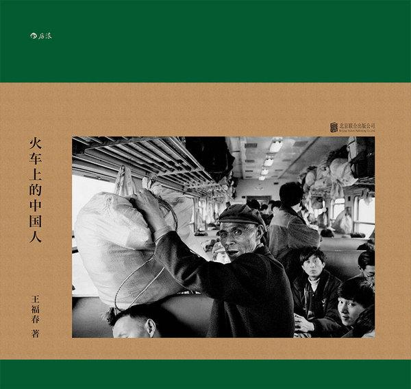 Un photographe capture 40 ans de voyages ferroviaires