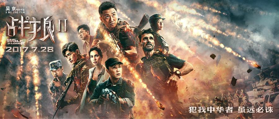 Les studios hollywoodiens envisagent une collaboration avec Wu Jing après le succès de Wolf Warrior 2