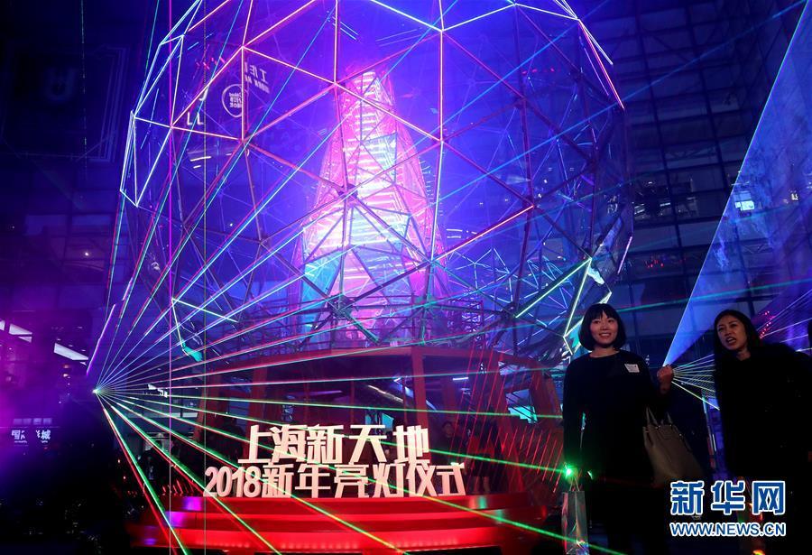 quartier xintiandi shanghai