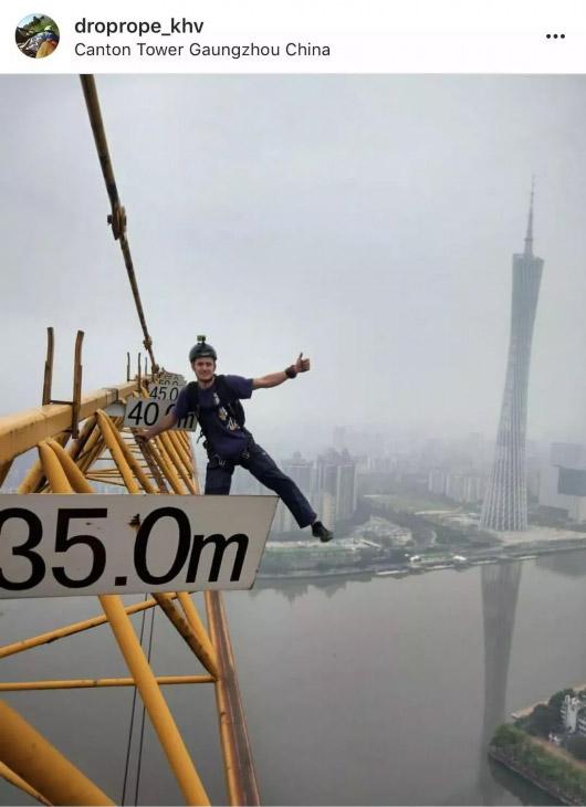 Un Russe interpelé après avoir sauté en parachute depuis un gratte-ciel de Beijing A3b7f643-dd19-4c60-b966-228f12f24804
