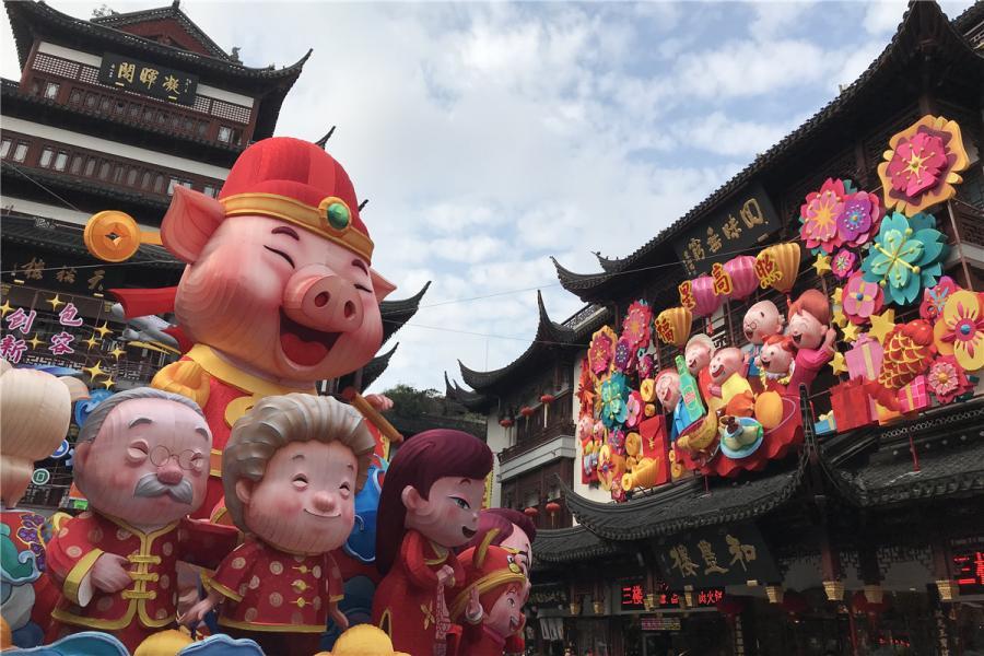Un petit aperçu du spectacle de lanternes au Jardin Yu de ...