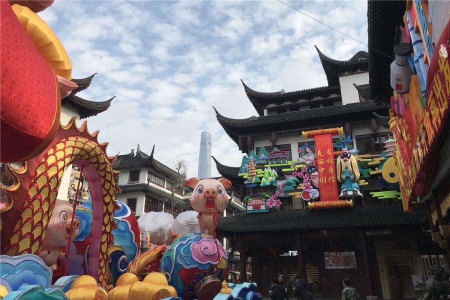 Un petit aperçu du spectacle de lanternes au Jardin Yu de Shanghai