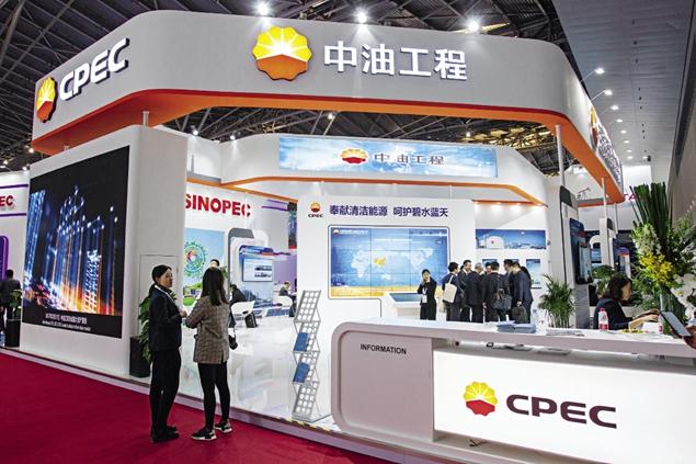 http://images.china.cn/site1002/2019-06/10/e2b0acb5-2d18-4f37-b69d-4a2b8c669c4d.jpg